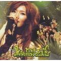 里菜祭り2004