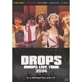 『DROPS LIVE TOUR 2004~センセイ! DROPSはおやつに入りますかツアー~』DVD