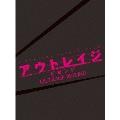 アウトレイジ ビヨンド【スペシャルエディション】[BCXJ-0709][Blu-ray/ブルーレイ] 製品画像
