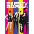 2NE1 TV SEASON3 BOX