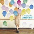 美里うた Golden BEST<通常盤>