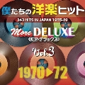 僕たちの洋楽ヒット モア・デラックス 3 1970□72
