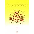 ROSA LUXEMBURG LAST TOUR SHIBUYA EGG MAN 5th.Aug,1987