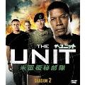 ザ・ユニット 米軍極秘部隊 シーズン2 <SEASONSコンパクト・ボックス>