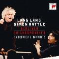 プロコフィエフ:ピアノ協奏曲第3番 バルトーク:ピアノ協奏曲第2番 [Blu-spec CD2+DVD]<初回生産限定盤>