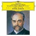 ドヴォルザーク:交響曲第1番≪ズロニツェの鐘≫弦楽のためのセレナード