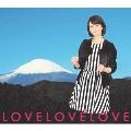 """デビュー25周年企画 森高千里 セルフカバーシリーズ """"LOVE"""" Vol.5 [2DVD+2CD]"""