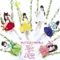 ビバ!乙女の大冒険っ!! [CD+DVD]<初回限定盤B>