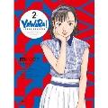 YAWARA! DVD-BOX VOLUME 2