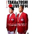 TAKA&TOSHI LIVE 2014 タカアンドトシ20年目の単独ライブ ~2020年東京五輪の正式種目に漫才を!~