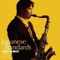 Japanese Standards
