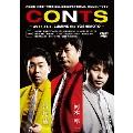 CONTS