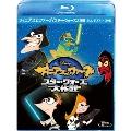 フィニアスとファーブ/スター・ウォーズ大作戦 [Blu-ray Disc+DVD]