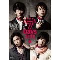 7Days BOYS -ボクタチの超★育成計画- 1