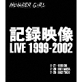 記録映像 LIVE 1999-2002