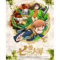 七つの大罪 7 [DVD+CD]<完全生産限定版>