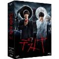 デスノート Blu-ray BOX