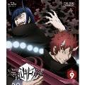 ワールドトリガー VOL.9 [Blu-ray Disc+DVD]