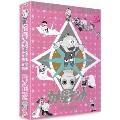 ウメ星デンカ DVD-BOX<初回生産限定版>