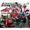 仮面ライダードライブ Blu-ray COLLECTION 04 FINAL