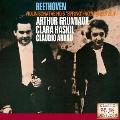 ベートーヴェン:ヴァイオリン・ソナタ 第5番≪春≫・第9番≪クロイツェル≫