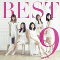 BEST9 [CD+DVD]<初回生産限定盤>