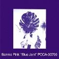 Blue Jam [UHQCD]