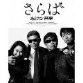 ����� ���ԂȂ��Y��(���ʌ��萶�Y��)[VPXT-71458][Blu-ray/�u���[���C]