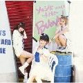 ソラシド~ねえねえ~ [DVD+CD]