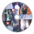 静かな夜がいい [CD+DVD]