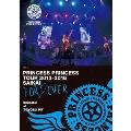 "PRINCESS PRINCESS TOUR 2012-2016 再会 -FOR EVER- ""後夜祭"" at 豊洲PIT"