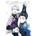 ユーリ!!! on ICE 6