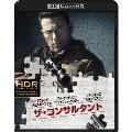 ザ・コンサルタント <4K ULTRA HD & 2Dブルーレイセット><初回版>