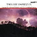 津軽・恐山-PCM録音による日本の旋律