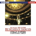 UHQCD DENON Classics BEST ブラームス:ハンガリー舞曲全集 [UHQCD]