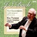 J.S.バッハ:管弦楽組曲-4つの序曲 BWV1066-1069