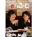 「居酒屋ふじ」DVD BOX