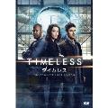 TIMELESS タイムレス シーズン1 DVDコンプリート BOX<初回生産限定版>
