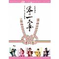 ももクロ春の一大事2017 in 富士見市 LIVE DVD