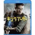 キング・アーサー ブルーレイ&DVDセット(2枚組/デジタルコピー付)<初回仕様版>
