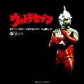 ウルトラセブン 50TH ANNIVERSARY ALBUM<初回生産限定盤>