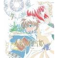 赤髪の白雪姫 vol.7<通常版>