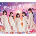 Magical View (B)<初回限定盤>
