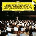 ショスタコーヴィチ:交響曲第5番 プロコフィエフ:交響組曲≪ロメオとジュリエット≫から