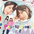 Pop-up Dream<通常盤>