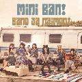ミニバン! [CD+Blu-ray Disc]<初回盤>