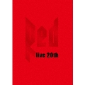 "LIVE DA PUMP 2016-2017 ""RED ~live 20th~""<初回生産限定盤>"