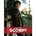 SCOOP! 豪華版Blu-ray/DVDコンボ [2Blu-ray Disc+DVD]