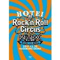 HOTEI Paradox Tour 2017 The FINAL ~Rock'n Roll Circus~<通常盤>