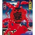 """怒髪天 presents """"響都ノ宴"""" 10周年記念『夢十夜』 """"無修正 モロ出し 旧曲生演奏 [2Blu-ray Disc+CD]"""